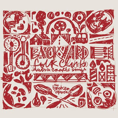 Backyard Folk Club cover